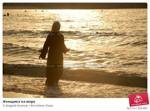 Женщина на море, фото № 253661, снято 15 июня 2006 г. (c) Андрей Хохлов / Фотобанк Лори