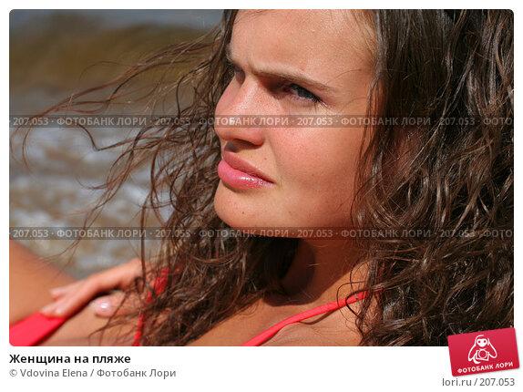 Женщина на пляже, фото № 207053, снято 8 августа 2007 г. (c) Vdovina Elena / Фотобанк Лори