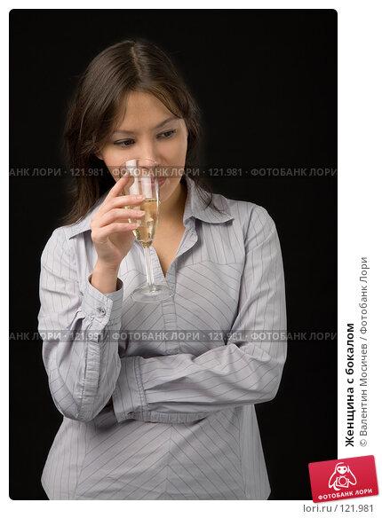 Женщина с бокалом, фото № 121981, снято 17 ноября 2007 г. (c) Валентин Мосичев / Фотобанк Лори