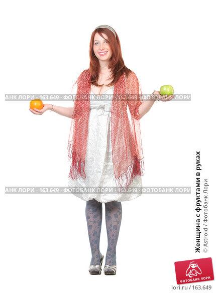 Женщина с фруктами в руках, фото № 163649, снято 22 декабря 2007 г. (c) Astroid / Фотобанк Лори