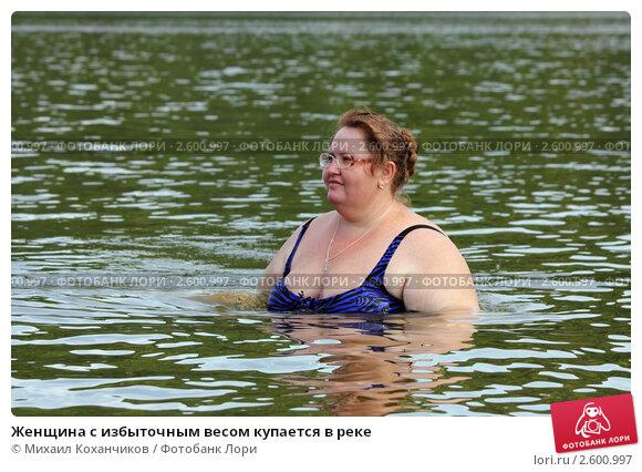 толстушки на озере