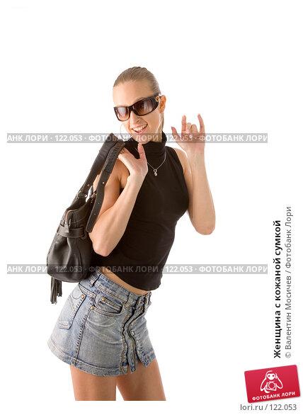 Женщина с кожаной сумкой, фото № 122053, снято 1 апреля 2007 г. (c) Валентин Мосичев / Фотобанк Лори