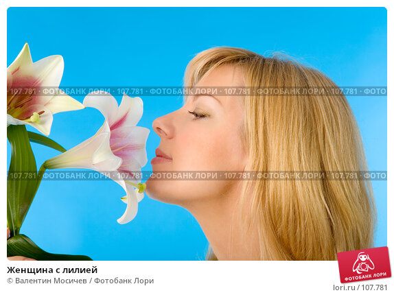 Женщина с лилией, фото № 107781, снято 14 июля 2007 г. (c) Валентин Мосичев / Фотобанк Лори