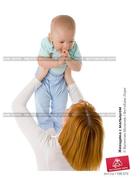 Женщина с малышом, фото № 108573, снято 8 мая 2007 г. (c) Валентин Мосичев / Фотобанк Лори