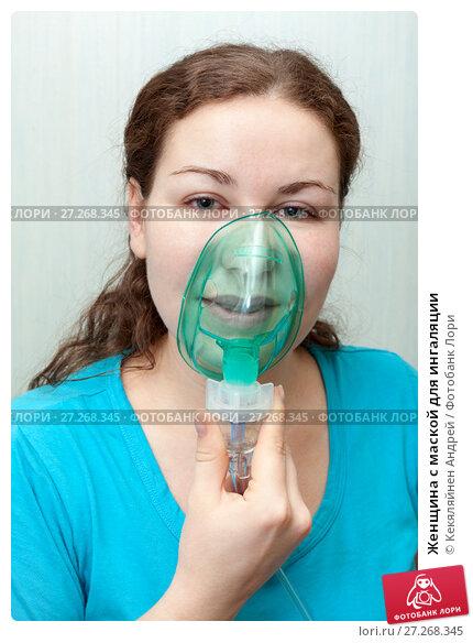 Купить «Женщина с маской для ингаляции», фото № 27268345, снято 16 апреля 2011 г. (c) Кекяляйнен Андрей / Фотобанк Лори