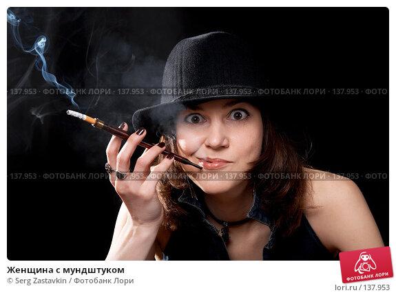 Купить «Женщина с мундштуком», фото № 137953, снято 19 апреля 2007 г. (c) Serg Zastavkin / Фотобанк Лори