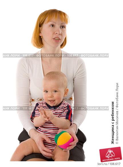 Женщина с ребенком, фото № 108617, снято 8 мая 2007 г. (c) Валентин Мосичев / Фотобанк Лори