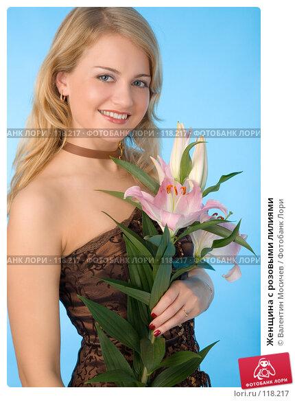Женщина с розовыми лилиями, фото № 118217, снято 21 октября 2007 г. (c) Валентин Мосичев / Фотобанк Лори