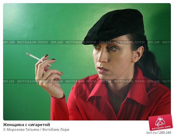 Женщина с сигаретой, фото № 289249, снято 20 ноября 2007 г. (c) Морозова Татьяна / Фотобанк Лори