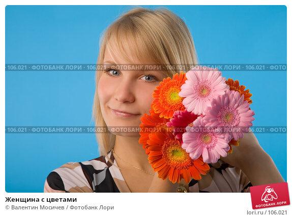 Женщина с цветами, фото № 106021, снято 28 июня 2007 г. (c) Валентин Мосичев / Фотобанк Лори