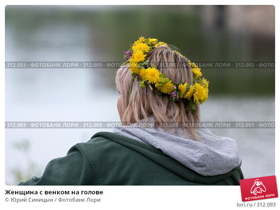 Женщина с венком на голове, фото № 312093, снято 18 мая 2008 г. (c) Юрий Синицын / Фотобанк Лори