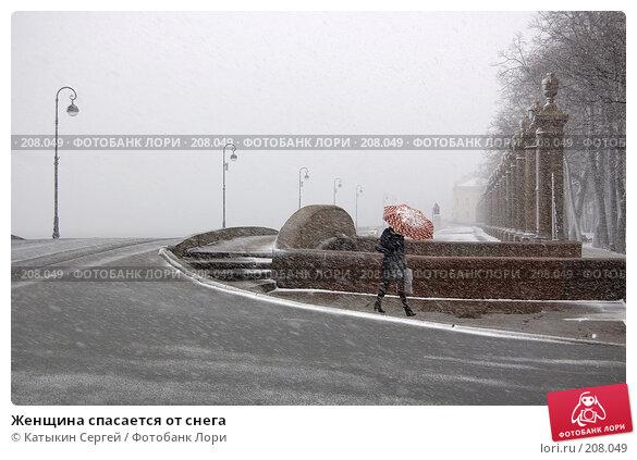 Женщина спасается от снега, фото № 208049, снято 8 апреля 2007 г. (c) Катыкин Сергей / Фотобанк Лори