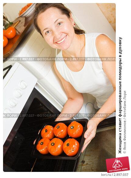 Купить «Женщина ставит фаршированные помидоры в духовку», фото № 2897037, снято 14 ноября 2010 г. (c) Яков Филимонов / Фотобанк Лори