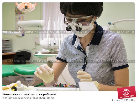 Девушка стоматолог за работой работа в клинцы