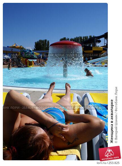 Женщина в аквапарке, фото № 253825, снято 15 сентября 2007 г. (c) Валерий Шанин / Фотобанк Лори