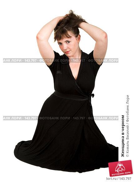 Женщина в черном, фото № 143797, снято 19 июля 2007 г. (c) Коваль Василий / Фотобанк Лори