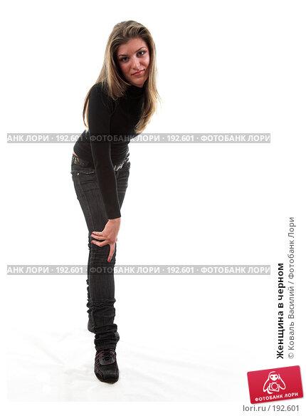 Купить «Женщина в черном», фото № 192601, снято 28 октября 2007 г. (c) Коваль Василий / Фотобанк Лори