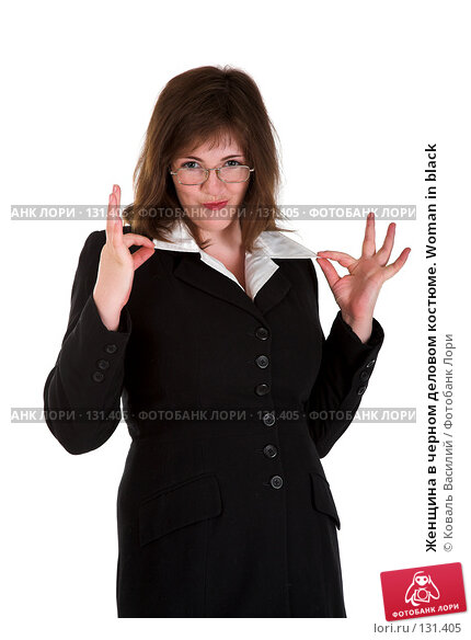 Купить «Женщина в черном деловом костюме. Woman in black», фото № 131405, снято 19 июля 2007 г. (c) Коваль Василий / Фотобанк Лори