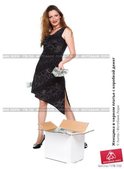 Купить «Женщина в черном платье с коробкой денег», фото № 178133, снято 5 августа 2007 г. (c) hunta / Фотобанк Лори
