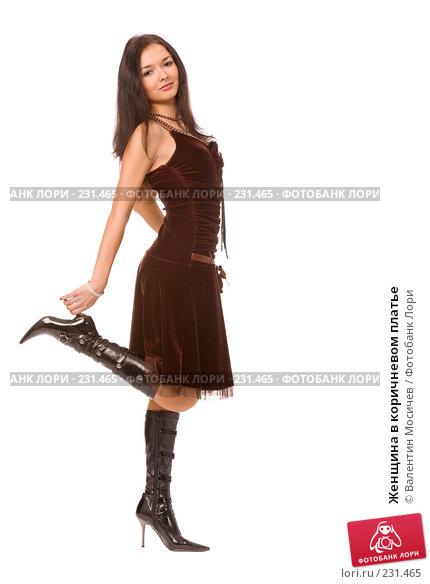 Купить «Женщина в коричневом платье», фото № 231465, снято 22 марта 2008 г. (c) Валентин Мосичев / Фотобанк Лори