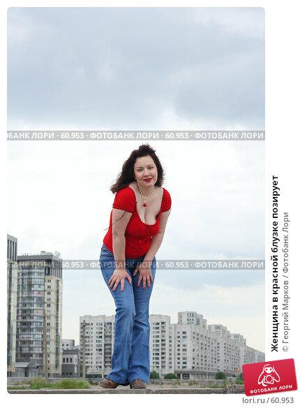Женщина в красной блузке позирует, фото № 60953, снято 12 июня 2007 г. (c) Георгий Марков / Фотобанк Лори