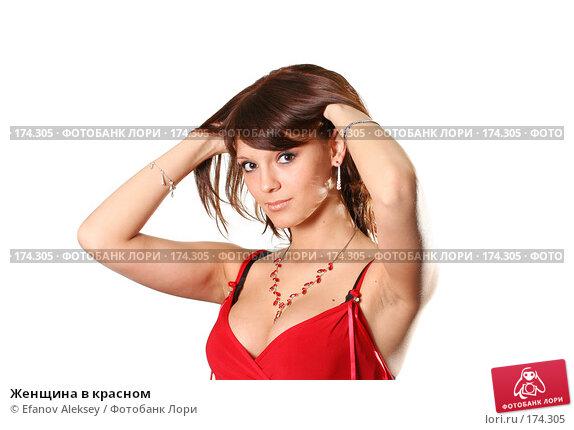 Женщина в красном, фото № 174305, снято 12 апреля 2007 г. (c) Efanov Aleksey / Фотобанк Лори