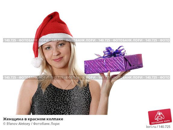 Женщина в красном колпаке, фото № 140725, снято 1 декабря 2007 г. (c) Efanov Aleksey / Фотобанк Лори