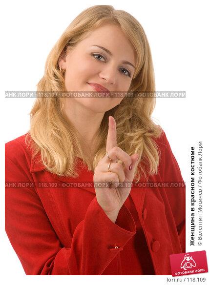 Женщина в красном костюме, фото № 118109, снято 21 октября 2007 г. (c) Валентин Мосичев / Фотобанк Лори
