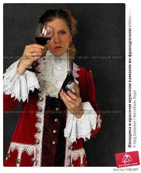Женщина в красном мужском камзоле во французском стиле конца 18 века, фото № 138497, снято 7 января 2006 г. (c) Serg Zastavkin / Фотобанк Лори