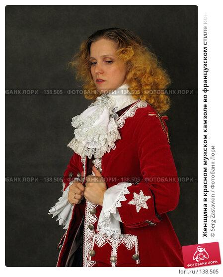 Женщина в красном мужском камзоле во французском стиле конца 18 века, фото № 138505, снято 7 января 2006 г. (c) Serg Zastavkin / Фотобанк Лори