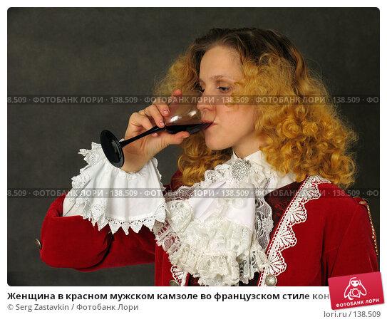 Женщина в красном мужском камзоле во французском стиле конца 18 века, фото № 138509, снято 7 января 2006 г. (c) Serg Zastavkin / Фотобанк Лори