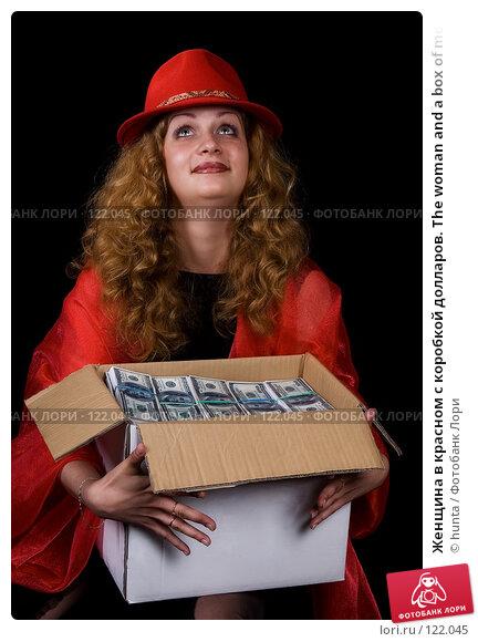 Купить «Женщина в красном с коробкой долларов. The woman and a box of money», фото № 122045, снято 17 июля 2007 г. (c) hunta / Фотобанк Лори