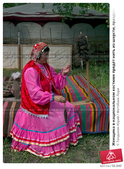 Женщина в национальном костюме прядёт нить из шерсти, праздник Сабантуй, фото № 56849, снято 27 июля 2017 г. (c) Талдыкин Юрий / Фотобанк Лори