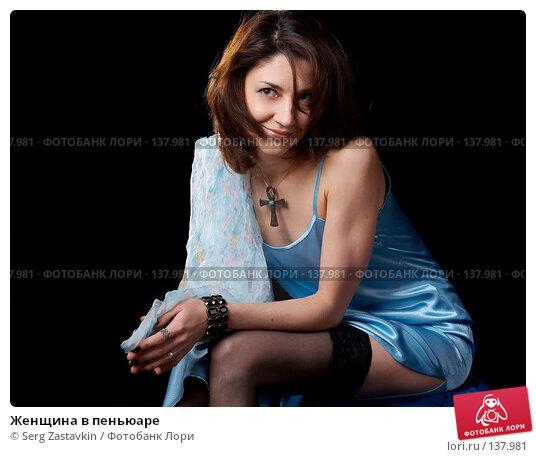 Женщина в пеньюаре, фото № 137981, снято 19 апреля 2007 г. (c) Serg Zastavkin / Фотобанк Лори