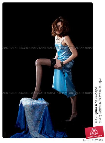Женщина в пеньюаре, фото № 137989, снято 19 апреля 2007 г. (c) Serg Zastavkin / Фотобанк Лори