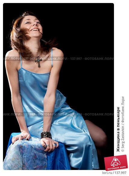 Женщина в пеньюаре, фото № 137997, снято 19 апреля 2007 г. (c) Serg Zastavkin / Фотобанк Лори