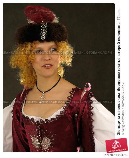 Женщина в польском  бордовом платье  второй половины 17 века, выполненном  во французском стиле, фото № 138473, снято 7 января 2006 г. (c) Serg Zastavkin / Фотобанк Лори