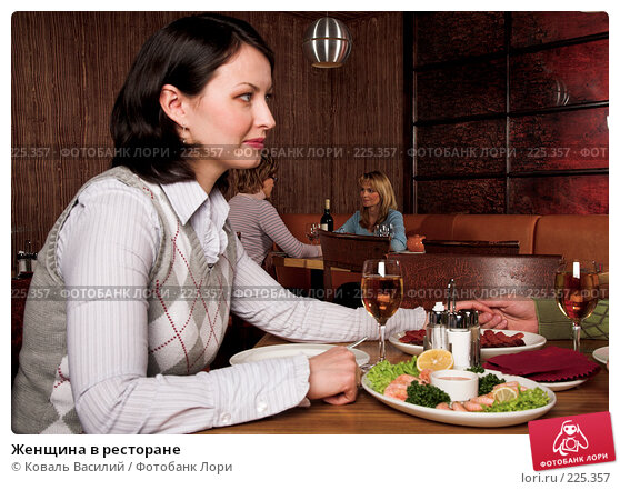 Женщина в ресторане, фото № 225357, снято 25 февраля 2008 г. (c) Коваль Василий / Фотобанк Лори