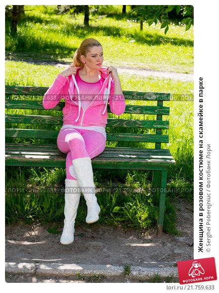 Девушка в розовом костюме фото 393-657