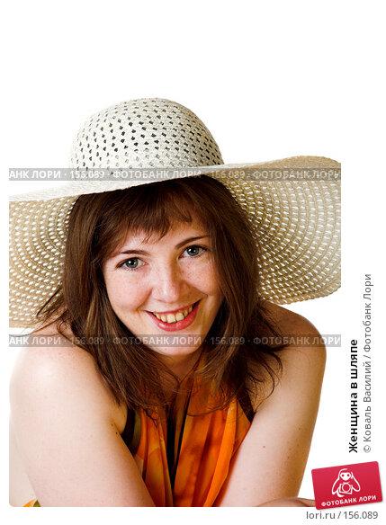 Купить «Женщина в шляпе», фото № 156089, снято 19 июля 2007 г. (c) Коваль Василий / Фотобанк Лори