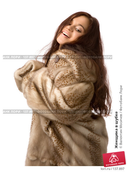 Купить «Женщина в шубке», фото № 137897, снято 1 декабря 2007 г. (c) Валентин Мосичев / Фотобанк Лори