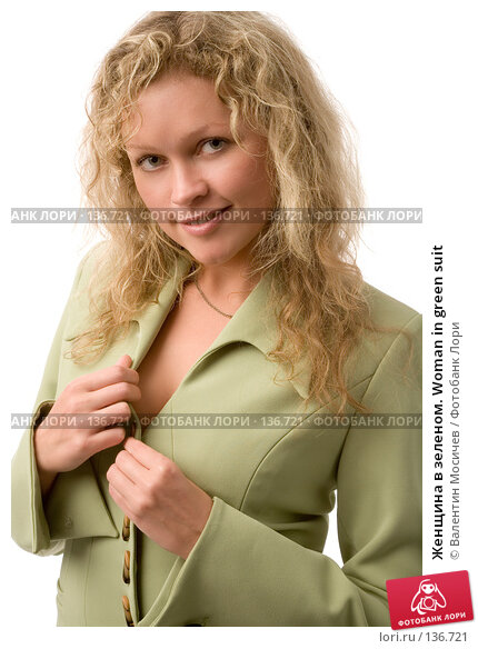 Женщина в зеленом. Woman in green suit, фото № 136721, снято 2 декабря 2007 г. (c) Валентин Мосичев / Фотобанк Лори