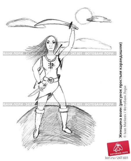 Купить «Женщина воин (рисунок простым карандашом)», иллюстрация № 247601 (c) Ivan Markeev / Фотобанк Лори