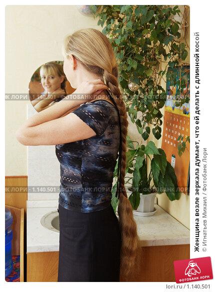 Фото женщин с длинной косой