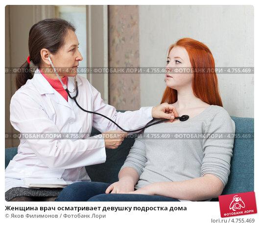 yaponskiy-vrach-i-devushka