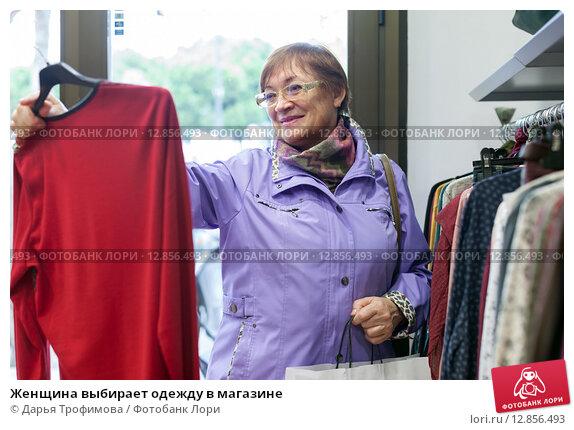 Женщина выбирает одежду в магазине. Стоковое фото, фотограф Дарья Филимонова / Фотобанк Лори