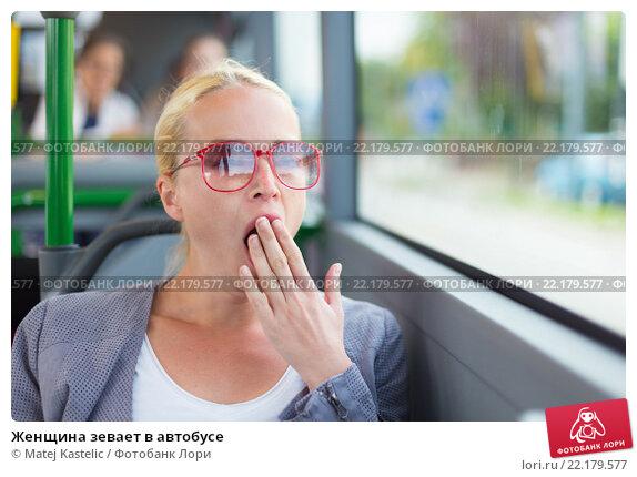 Купить «Женщина зевает в автобусе», фото № 22179577, снято 18 февраля 2019 г. (c) Matej Kastelic / Фотобанк Лори