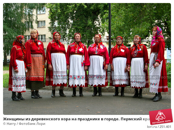 Женщины из деревенского хора на празднике в городе. Пермский край., фото № 251401, снято 3 августа 2007 г. (c) Harry / Фотобанк Лори