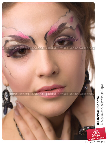 Женская красота, фото № 167521, снято 30 ноября 2007 г. (c) AlexValent / Фотобанк Лори