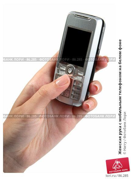 Женская рука с мобильным телефоном на белом фоне, фото № 86285, снято 23 июня 2007 г. (c) Harry / Фотобанк Лори